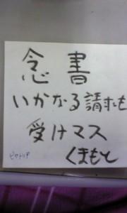 111227_134654.jpg