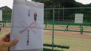 tennis-3i