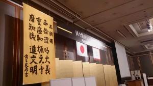 tokyo-dousoukai1