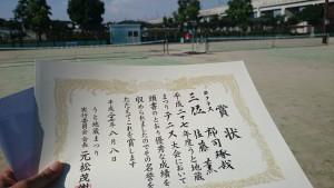 uto-tennis