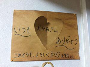 IMG_6314.JPG yuriko
