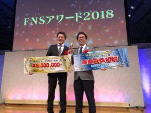 2018年3月の一覧   熊本 竜太   TKU テレビ熊本