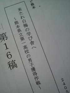 2012052109030000.jpg