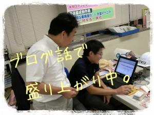 2013-08-07-00-07-19_deco.jpg