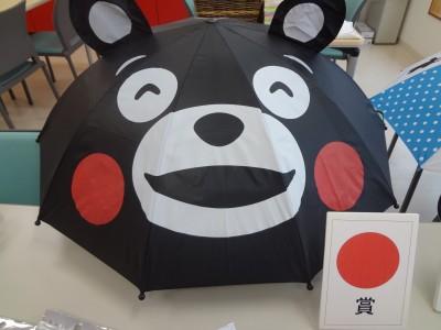 くまモン 傘