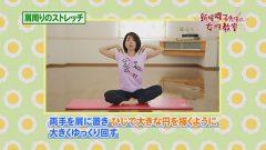 妊婦体操について