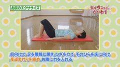 産後のエクササイズ