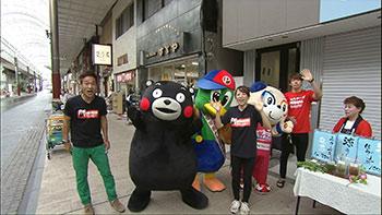英太郎のかたらんね-くまモンとかたらんね | TKU テレビ熊本