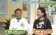 今回は熊本市から橋本さんご夫婦です。