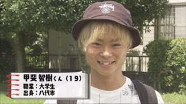 りゅうちぇるのそっくりさん「永田魁刀くん」と、菅田将暉のそっくりさん「甲斐智樹くん」です!この2人は、東京フジテレビに行ってもらい、23日24日の27時間テレビの