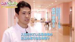 病棟リハビリテーション(作業療法士編)
