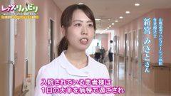 病棟リハビリテーション~作業療法編~