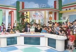 たくさんの子供たちが番組に出演してくれました