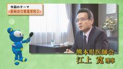医師会立看護学校(2)
