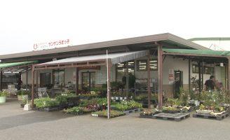 今回の直売所は「サンサンうきっ子 下北店」