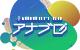 熊本城マラソン2020 レースリポート
