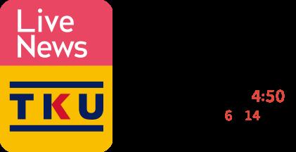 TKU ライブニュース 毎週月曜~金曜夕方4:50~ 熊本のニュースは6時14分~