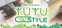 悠悠ホームpresents YU-YUSTYLE