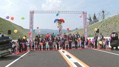 熊本西環状道路の一部区間26日から開通