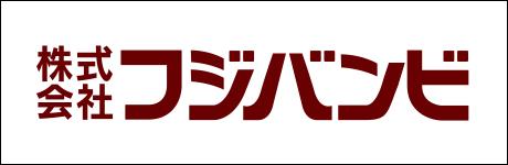 株式会社フジバンビ