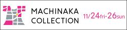 まちなかコレクション in KUMAMOTO