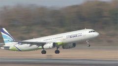 韓国・釜山からのチャーター便運航開始