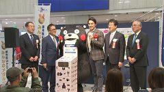 鶴屋百貨店 リサイクル金属で五輪メダル作るプロジェクト