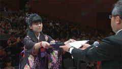 県立大学卒業式 508人が旅立ちの春