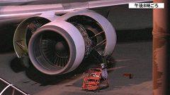 JAL機で機体トラブル 益城町内に複数落下