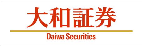 大和証券公式サイト