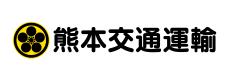 熊本交通運輸