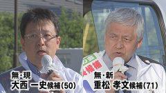 熊本市長選挙 18日投票前にラストスパート