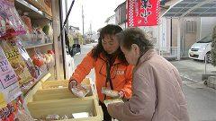 〝買い物難民〟のために移動販売車 県内の小売業も...