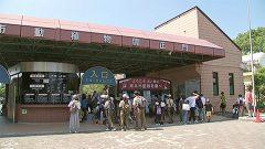 3連休の中日 熊本市動植物園にぎわう