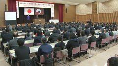 拉致問題を考える国民の集いIN熊本