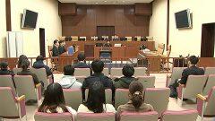 大津町監禁致死事件 主犯格の男(51)初公判で...