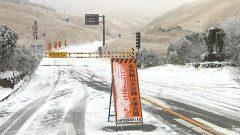 〝遅すぎた初雪〟に県内は…