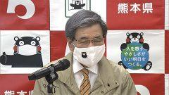 蒲島知事「県境越えの移動自粛を段階的に緩和」