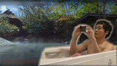 南小国町の温泉を自宅で 『スマホ湯』開湯