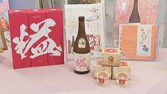 熊本空港で益城ブランドの米焼酎をPR