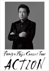 FUMIYA FUJII CONCERT TOUR 2020-2021 ACTION